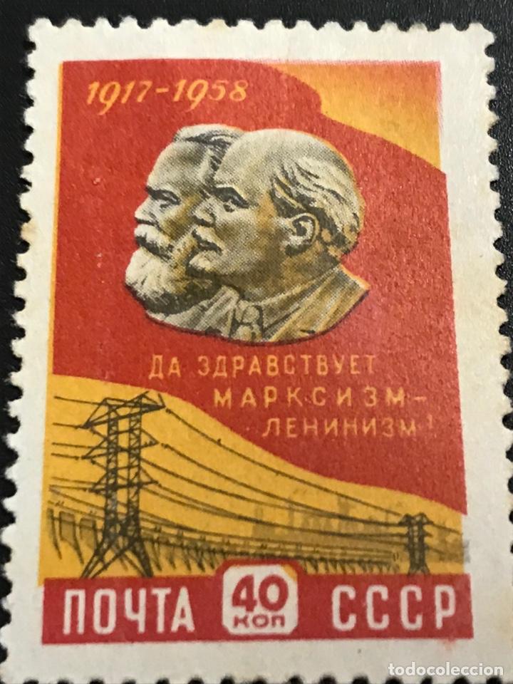 Sellos: SELLO IMPECABLE, ANTEPASADO, CCCP, NOYTA, URSS, RUSIA AÑO 1969. - Foto 8 - 248119030