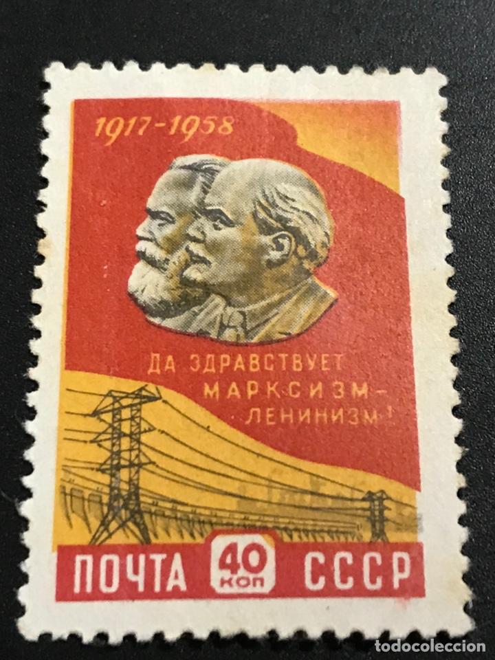 Sellos: SELLO IMPECABLE, ANTEPASADO, CCCP, NOYTA, URSS, RUSIA AÑO 1969. - Foto 9 - 248119030