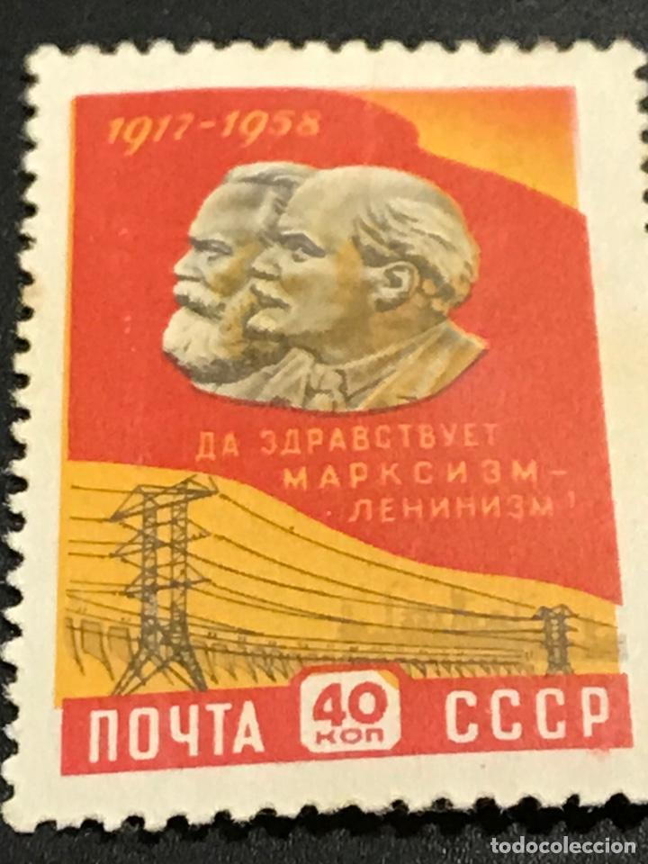 SELLO IMPECABLE, ANTEPASADO, CCCP, NOYTA, URSS, RUSIA AÑO 1969. (Sellos - Extranjero - Europa - Rusia)