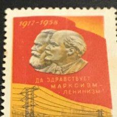 Sellos: SELLO IMPECABLE, ANTEPASADO, CCCP, NOYTA, URSS, RUSIA AÑO 1969.. Lote 248119030
