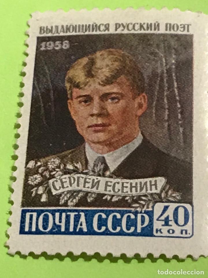 Sellos: SELLO IMPECABLE, ANTEPASADO, CCCP, NOYTA, URSS, RUSIA AÑO 1969. - Foto 3 - 248154120