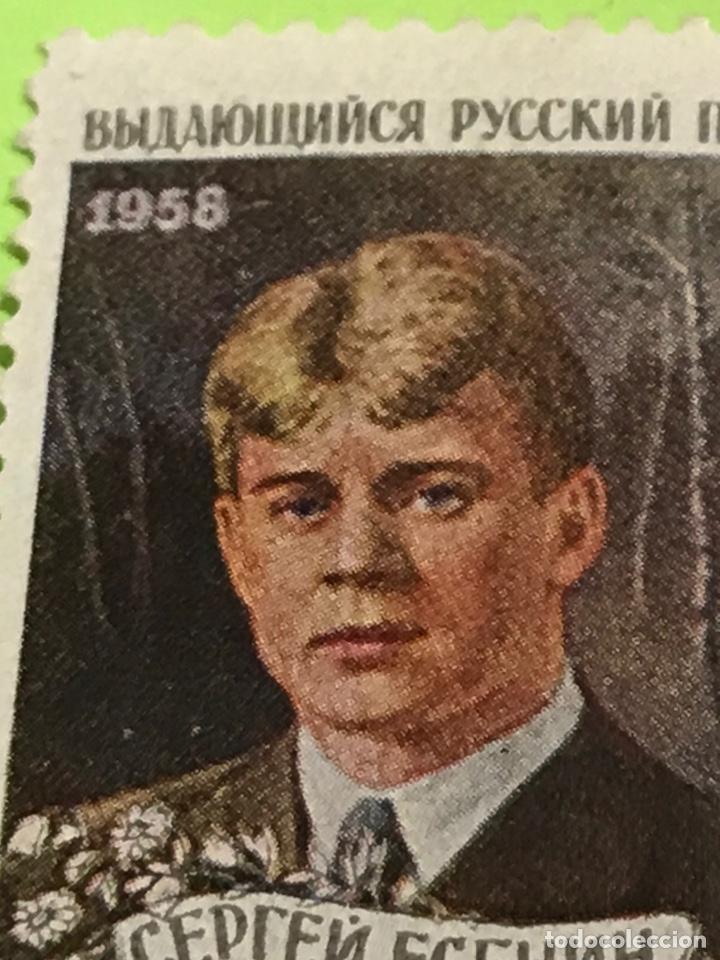 Sellos: SELLO IMPECABLE, ANTEPASADO, CCCP, NOYTA, URSS, RUSIA AÑO 1969. - Foto 4 - 248154120