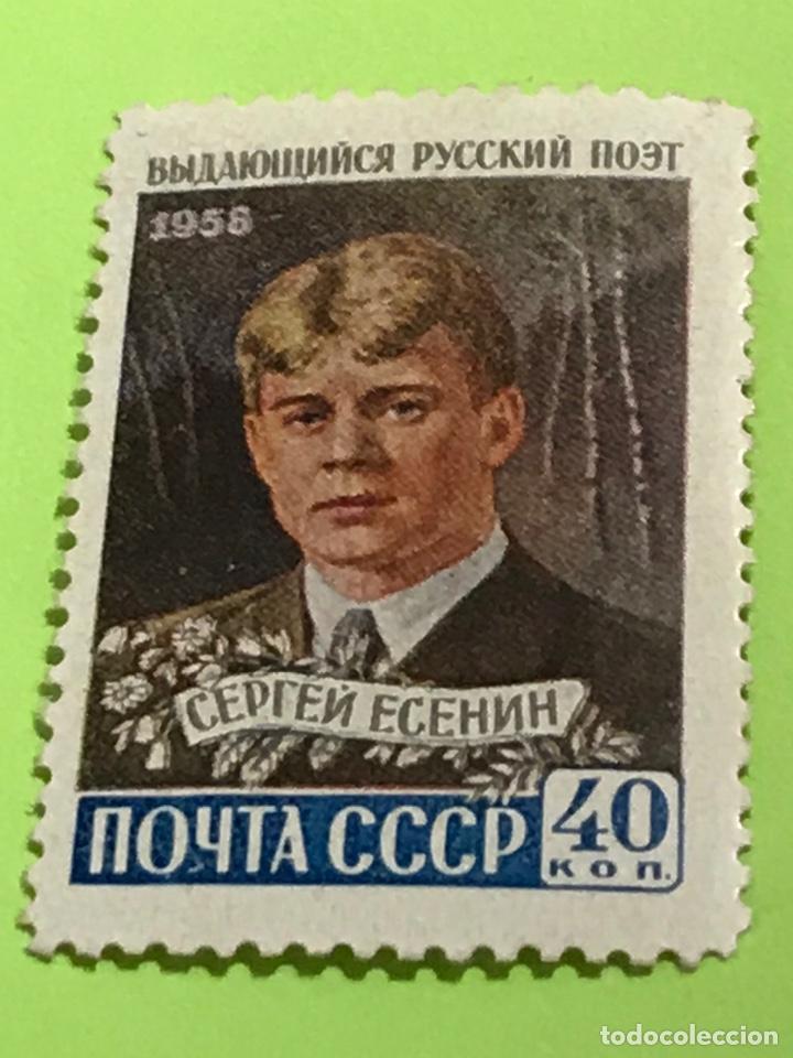 Sellos: SELLO IMPECABLE, ANTEPASADO, CCCP, NOYTA, URSS, RUSIA AÑO 1969. - Foto 5 - 248154120
