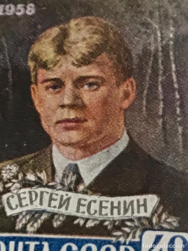 Sellos: SELLO IMPECABLE, ANTEPASADO, CCCP, NOYTA, URSS, RUSIA AÑO 1969. - Foto 7 - 248154120