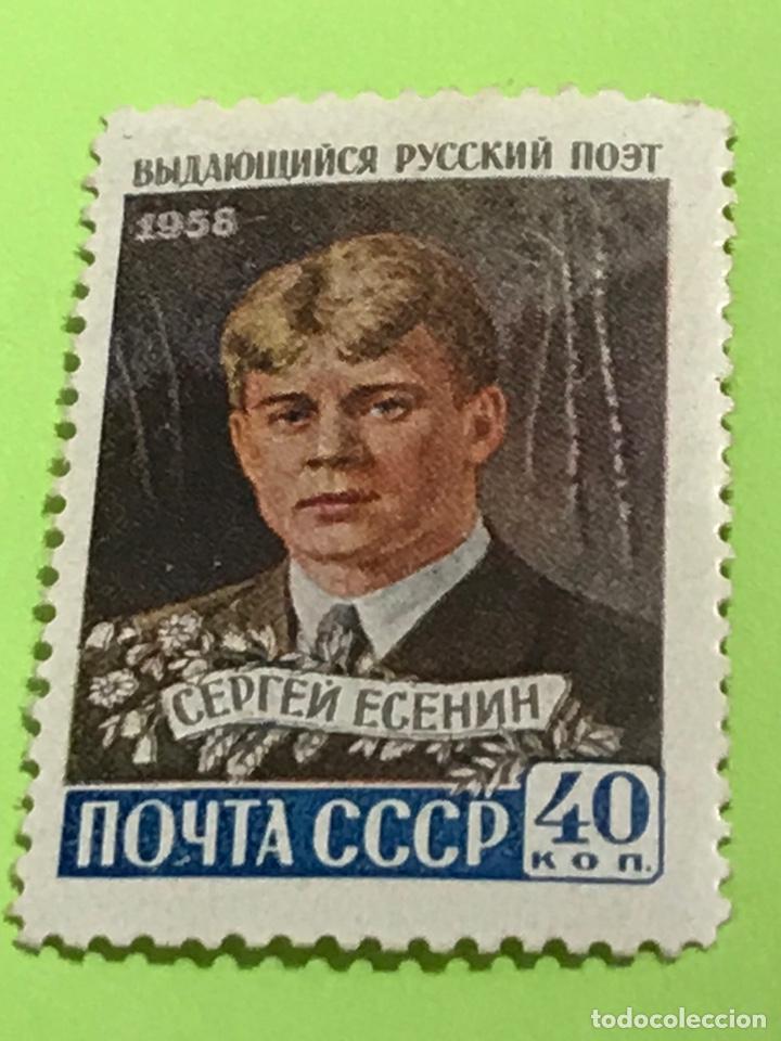 Sellos: SELLO IMPECABLE, ANTEPASADO, CCCP, NOYTA, URSS, RUSIA AÑO 1969. - Foto 8 - 248154120