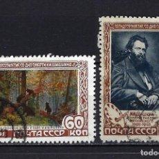 Sellos: 1948 RUSIA-URSS-UNIÓN SOVIÉTICA MICHEL 1222/1223 YVERT 1216/1217 PINTURA, IVÁN SHISHKIN USADOS. Lote 248624175