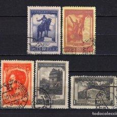 Sellos: 1951 RUSIA-URSS-UNIÓN SOVIÉTICA MICHEL 1608/1612 YVERT 1591/1595 AMISTAD CON CHECOSLOVAQUIA USADO. Lote 248625300