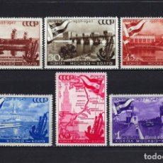 Sellos: 1947 RUSIA-URSS-UNIÓN SOVIÉTICA YVERT 1144/1149 ANIVERSARIO CANAL MOSCÚ-VOLGA MNH** NUEVOS SIN FIJAS. Lote 248932530