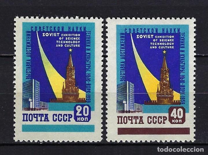 1959 RUSIA-URSS-UNIÓN SOVIÉTICA YVERT 2189/2190 EXHIBICIÓN CIENCIA Y TECNOLOGÍA MNH** NUEVOS SIN FIJ (Sellos - Extranjero - Europa - Rusia)