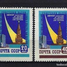 Selos: 1959 RUSIA-URSS-UNIÓN SOVIÉTICA YVERT 2189/2190 EXHIBICIÓN CIENCIA Y TECNOLOGÍA MNH** NUEVOS SIN FIJ. Lote 248933065