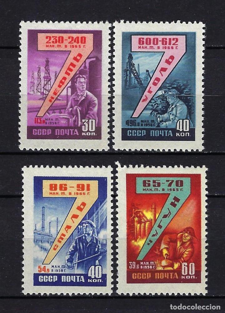 1959 RUSIA-URSS-UNIÓN SOVIÉTICA YVERT 2208/2211 PLAN SEPTENAL 7 AÑOS MNH** NUEVOS SIN FIJASELLOS (Sellos - Extranjero - Europa - Rusia)