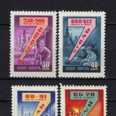 Selos: 1959 RUSIA-URSS-UNIÓN SOVIÉTICA YVERT 2208/2211 PLAN SEPTENAL 7 AÑOS MNH** NUEVOS SIN FIJASELLOS. Lote 248933115