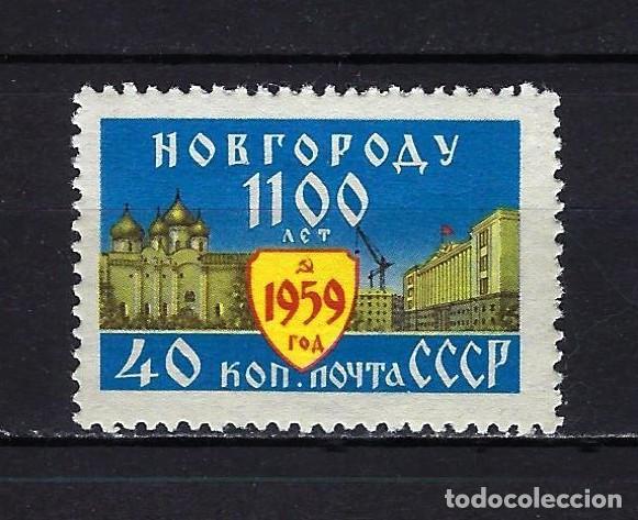 1959 RUSIA-URSS-UNIÓN SOVIÉTICA YVERT 2218 ANIVERSARIO DE NOVGOROD MNH** NUEVO SIN FIJASELLOS (Sellos - Extranjero - Europa - Rusia)