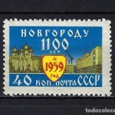 Selos: 1959 RUSIA-URSS-UNIÓN SOVIÉTICA YVERT 2218 ANIVERSARIO DE NOVGOROD MNH** NUEVO SIN FIJASELLOS. Lote 248933185
