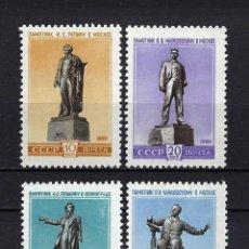 Selos: 1959 RUSIA-URSS-UNIÓN SOVIÉTICA YVERT 2192/2194 +2196 MONUMENTOS, ESTATUAS MNH** NUEVOS SIN FIJASELL. Lote 248933435