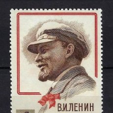 Sellos: 1963 RUSIA-URSS-UNIÓN SOVIÉTICA YVERT 2652 ANIVERSARIO LENIN MNH** NUEVO SIN FIJASELLOS. Lote 248933815