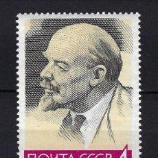 Sellos: 1964 RUSIA-URSS-UNIÓN SOVIÉTICA YVERT 2809 ANIVERSARIO LENIN MNH** NUEVO SIN FIJASELLOS. Lote 248933855
