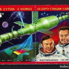 Selos: 1978 RUSIA-URSS-UNIÓN SOVIÉTICA YVERT 4485/4486 ESPACIO, ASTRONAUTAS, COHETE MNH** NUEVOS SIN FIJASE. Lote 248934080