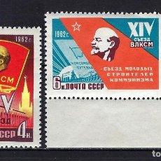 Selos: 1962 RUSIA-URSS-UNIÓN SOVIÉTICA YVERT 2503/2504 CONGRESO COMUNISTA, LENIN MNH** NUEVOS SIN FIJASELLO. Lote 248934170