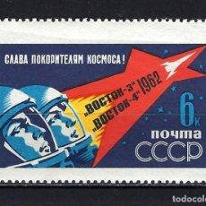 Sellos: 1962 RUSIA-URSS-UNIÓN SOVIÉTICA YVERT 2552 ESPACIO, ASTRONAUTAS, COHETE MNH** NUEVO SIN FIJASELLOS. Lote 248934335