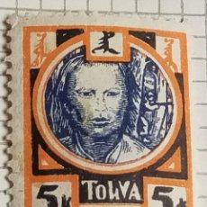 Francobolli: SELLO TANNU TUVA 1927 HOMBRE MONGOL 5 KOPEK RUSO. Lote 249132330