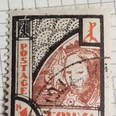 Francobolli: SELLO TANNU TUVA 1927 MUJER MONGOL 1 KOPEK RUSO. Lote 249133475