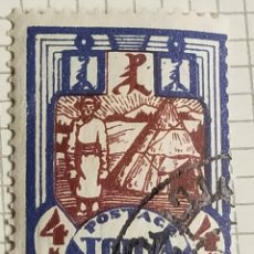 Francobolli: SELLO TANNU TUVA 1927 TUVAN YURT 4 KOPEK RUSO. Lote 249135400