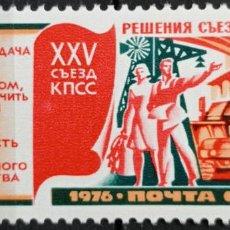 Francobolli: SELLOS RUSIA. Lote 278845323