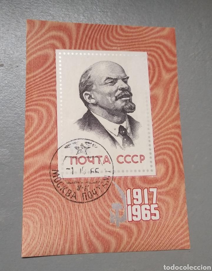 SELLO HOJA BLOQUE LENIN RUSIA 1965 (Sellos - Extranjero - Europa - Rusia)