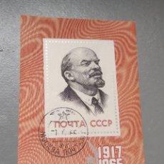 Sellos: SELLO HOJA BLOQUE LENIN RUSIA 1965. Lote 251901280