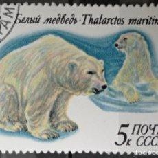 Timbres: SELLOS RUSIA. Lote 278838858