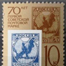 Francobolli: SELLOS RUSIA. Lote 278845778