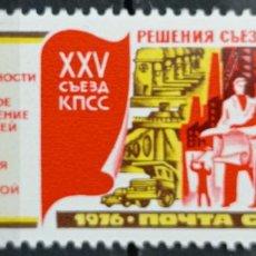 Francobolli: SELLOS RUSIA. Lote 278845343