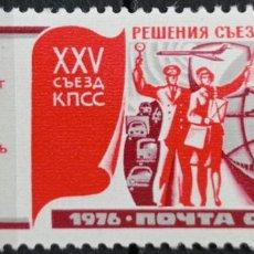 Francobolli: SELLOS RUSIA. Lote 278845353