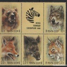 Sellos: R15/ RUSIA 5558/62 MNH**, 1988. Lote 252525105