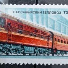 Selos: SELLOS RUSIA. Lote 252637060