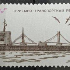 Sellos: SELLOS RUSIA. Lote 279355833