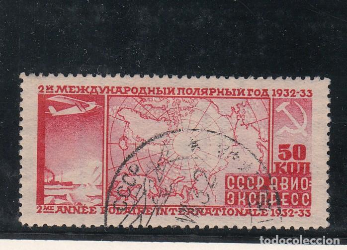 RUSIA A .31 USADA, MAPA POLO NORTE, 2 AÑO POLAR INTERNACIONAL, AVION, (Sellos - Extranjero - Europa - Rusia)