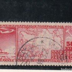 Sellos: RUSIA A .31 USADA, MAPA POLO NORTE, 2 AÑO POLAR INTERNACIONAL, AVION,. Lote 253297680