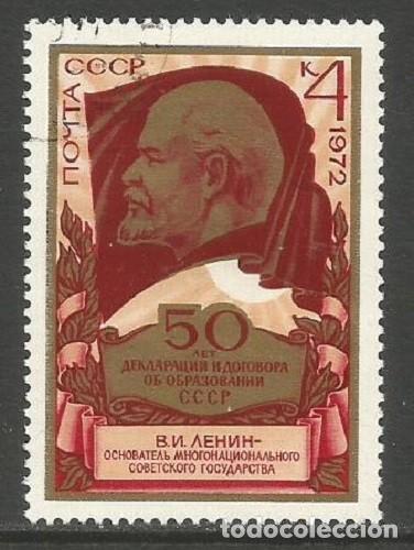 RUSIA - CCCP - URSS - 50 ANIVERSARIO DEL ESTABLECIMIENTO DE LA UNIÓN SOVIÉTICA - SELLADO CON GOMA (Sellos - Extranjero - Europa - Rusia)