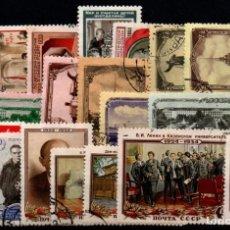 Selos: RUSIA Nº 1662/8, 1670/4, 1677/84. AÑO 1953/54. Lote 253632640