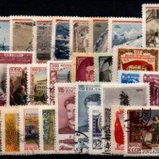 Selos: RUSIA Nº 1692/700, 1704, 1625/6, 1706/9, 1720/2, 1729/30, 1754/7. AÑO 1954/55. Lote 253635660
