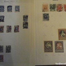 Sellos: FABULOSO LOTE DE SELLOS RUSIA DE LOS AÑOS 1909 DESTACAR LOS 4 GRANDES NUEVOS CON CHARNELA. Lote 253710155