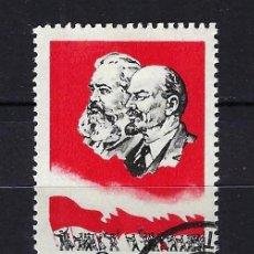 Selos: 1965 URSS - RUSIA - UNIÓN SOVIÉTICA YVERT 2960 MARX Y LENIN CONGRESO MINISTROS SOCIALISTAS - USADO. Lote 253775200