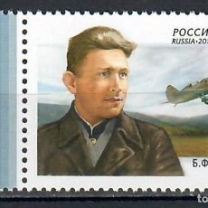 Sellos: ⚡ DISCOUNT RUSSIA 2015 THE 100TH ANNIVERSARY OF THE BIRTH OF BORIS FEOKTISTOVICH SAFONOV MNH. Lote 253850075