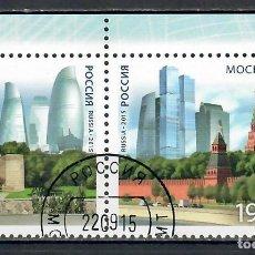 Sellos: ⚡ DISCOUNT RUSSIA 2015 RUSSIA AND AZERBAIJAN - MODERN ARCHITECTURE U - ARCHITECTURE. Lote 253850090