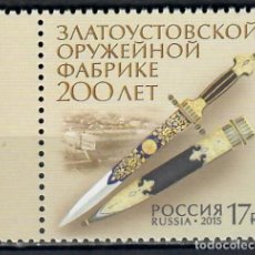 Sellos: ⚡ DISCOUNT RUSSIA 2015 THE 200TH ANNIVERSARY OF ZLATOUST WEAPONS COMPANY MNH - WEAPON. Lote 253850095