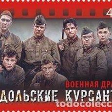 Sellos: ⚡ DISCOUNT RUSSIA 2020 CONTEMPORARY RUSSIAN CINEMA MNH - WARS, MOVIE, MOVIE STARS, THE SECON. Lote 253852370