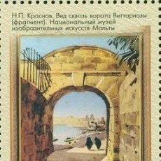Sellos: ⚡ DISCOUNT RUSSIA 2016 ART - JOINT ISSUE WITH MALTA MNH - ARCHITECTURE. Lote 253852575