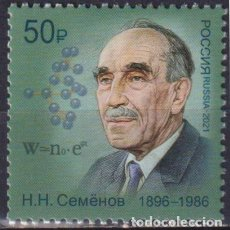 Sellos: ⚡ DISCOUNT RUSSIA 2021 SEMENOV N.N. - SCIENTIST, FOUNDER OF CHEMICAL PHYSICS MNH - CHEMISTRY. Lote 253857230